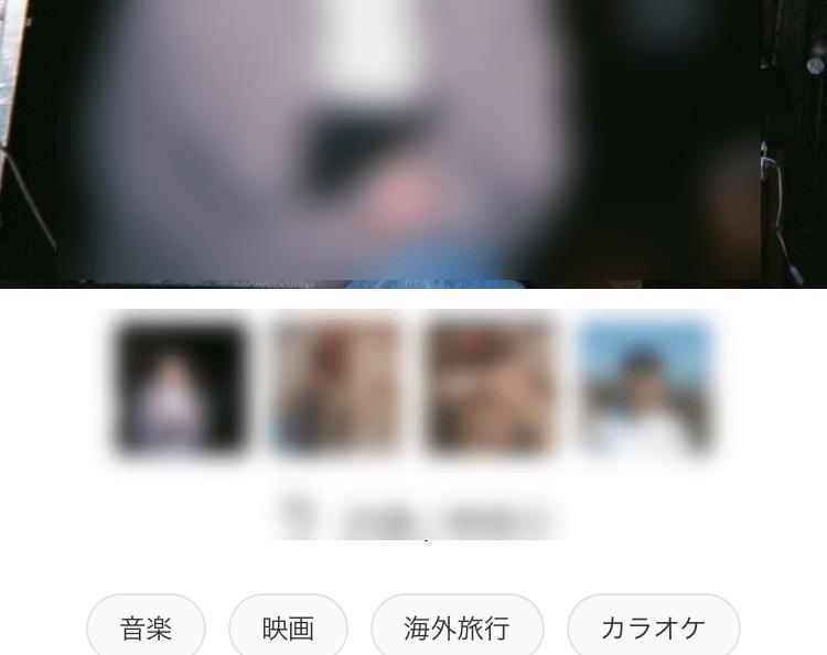 omiai-レビュー7