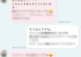omiai-キャンペーン4